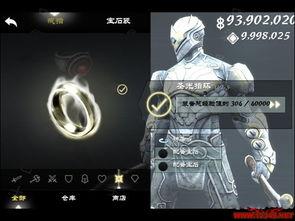 无尽之剑3最强武器介绍 最强装备防具图鉴