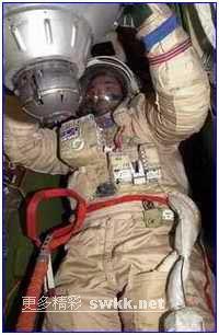 世界上最贵的服装 美国宇航员的服装