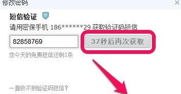 9位qq号码估价列表【其他】腾讯qq号码估价网-QQ密码怎么修改