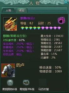 37wan 盛世三国 宠物灵智玩法详解