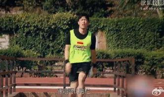 极速前进 刘翔退役后首跨栏 太帅了 组图