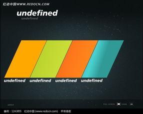 彩色斜条网页模板源码素材免费下载 编号1243855 红动网