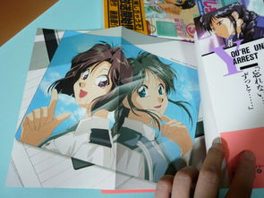彩色h日本漫画 日本少女漫画 日本漫画无翼鸟之 火影同人漫画h彩色