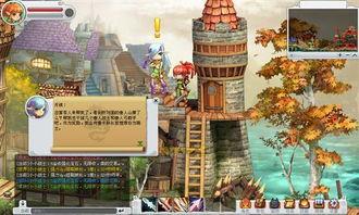 仙境岛网页游戏截图一