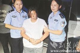图为:刘敏(化名)落网-图 女子奉子成婚未能如愿 勒死男友逃亡28年