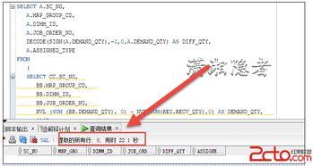 SQL Server mssql 数据库栏目