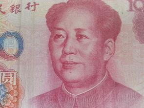 1999年错版100元人民币
