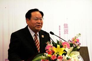 清华大学成立新百年发展基金