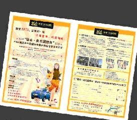 深圳市思祥印刷有限公司公司网站