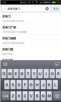 QQ匿名聊天功能 QQ广场的教程