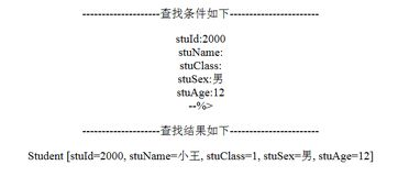 sql语句中使用变量
