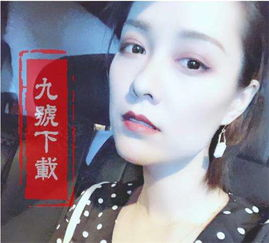 余超颖岁月神偷铃声mp3百度云下载试听 余超颖抖音号是多少 在上海...