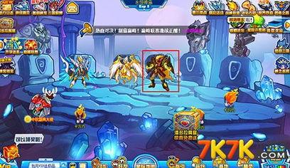 地下城堡2王国圣戒怎么得