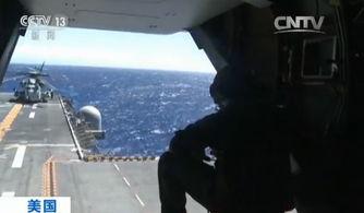 探访 美利坚 号两栖攻击舰 以服装颜色区分工种