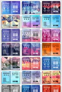 手机qq名片模板 手机qq名片模板下载 手机qq名片模板图片设计素材 ...