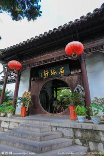 南京总统府图片
