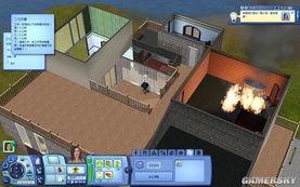 模拟人生3 野心 图文攻略之消防员篇第3页