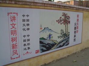 中国文明网-芜湖