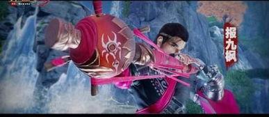 剑网三 剑侠情缘 兽 梦