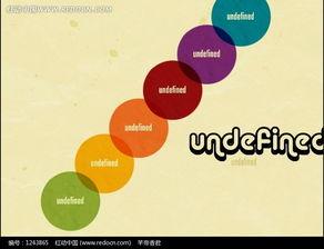 ...ined彩色圆网页模板源码素材免费下载 编号1243865 红动网