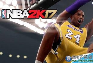 NBA2KOL球员交易需要注意哪些?