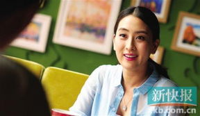...是夫妻》近日在北京开机,该剧是《夫妻那些事儿》的姊妹篇,郭涛...