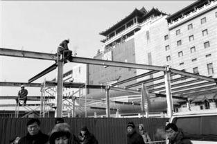 北京西站在南广场搭建临时候车室.记者 -春运火车票订购首日12306...