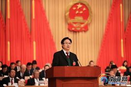 议补选李世珍、李谷建为海南省第五届人民代表大会常务委员会委员. ...