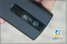 ...翼定制 多普达3G钻石机S900C评测