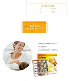 香港直邮 挪威 Lifeline Care Gravid 孕妇哺乳期叶酸鱼油补钙钙片 120...