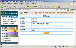 附录:其他服务器工具推荐:   护卫神·PHP套件   :支持 Windows ...