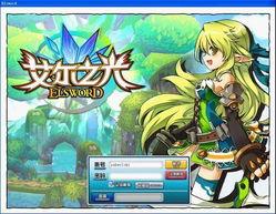 游戏登陆-萌系格斗网游 艾尔之光 评测报告