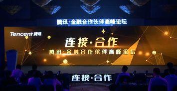 好买CEO杨文斌 资产配置 全民理财时代财富管理机构的新使命