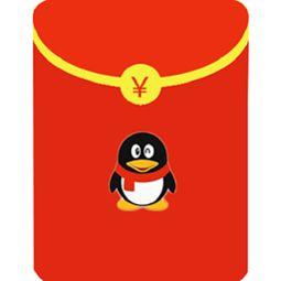 发红包:如何发QQ红包