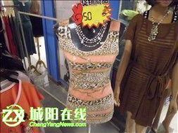 丽人岛服装店
