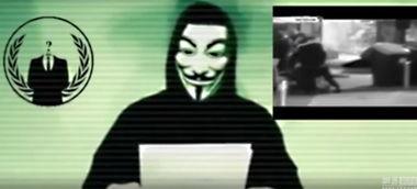 ...也在推特上发布视频对IS宣战,并号召全球黑客共同抵制IS在网络空...