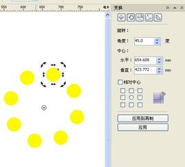 cdr怎么复制图形,cdr中复制图形的方法