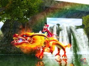 火之精灵 诛仙2 坐骑飞骑精品图鉴