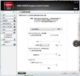 我的AMD显卡玩LOL为什么总是FPS在20左右,开团好卡啊,以前60...