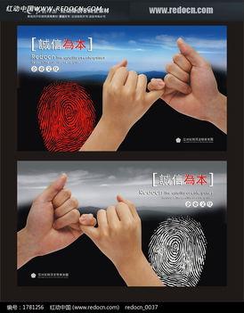 ... 展板 挂画 手势 拉勾 创意海报 展板设计 挂画设计 海报设计 文化海报 ...