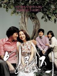 一步爱恋半步伤-...韩国哪部伤感的爱情电影中女主角叫韩慧媛