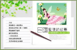 ...经典语录爱情语句 QQ心情短语说说 伤感日志故事大全 伤心情感日记...