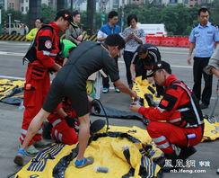 ...子会,公羊会、厚天救援等,他们带来了救援志愿者和皮划艇等救...