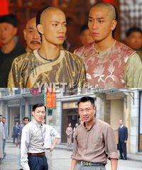 图揭TVB另类配角的私生活 潮男 李璨森隆重大婚