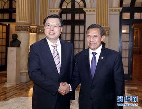 张德江对秘鲁进行正式友好访问
