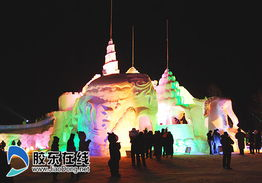 冰帝行都市-中国城市网盟地方行走进雪堡 享受雪的艺术