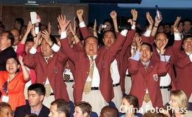 加油中国,奥运版橄榄枝面包
