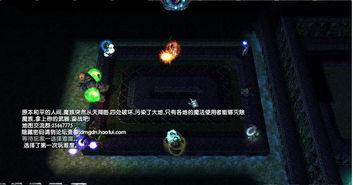 魔兽争霸3 冰封王座 泣神纪2.0跨越版beta1作弊图下载 地图下载 快吧...