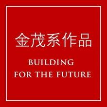 色建筑三星设计认证之后,本周末... 位于北京广渠金茂府的北京实验二...