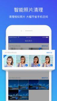 腾讯手机管家iPhone 7.0上线,视频瘦身释放手机内存